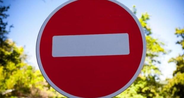 В Севастополе – ограничение движения на улицах Д.Ульянова, Ерошенко и Древней (ведущих к Херсонесу)