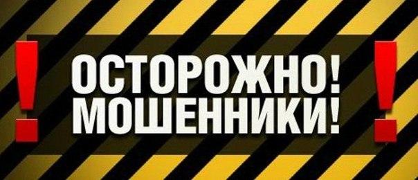 """Правозащитник: севастопольские """"решалы"""" оформляли деньги по поддельным документам"""