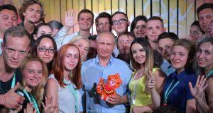Всероссийский молодежный образовательный форум «Таврида» и Владимир Путин