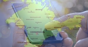 Доступность сотовой связи в Крыму и Севастополе ниже, чем в других регионах России – рейтинг