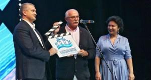 """В Ялте открылся второй Международный кинофестиваль """"Евразийский мост"""""""