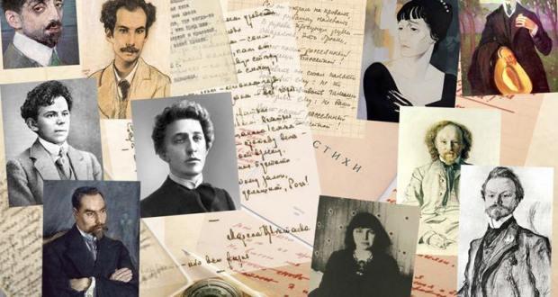 Вечер памяти поэтов «Серебряного века» в Ялте