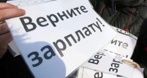 Три предприятия Евпатории погасили долги по зарплате перед своими сотрудниками