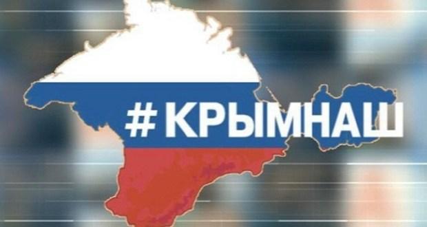Крым ответил Евросоюзу