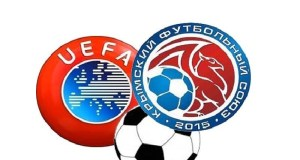 Визит специальной комиссии УЕФА в Крым откладывается