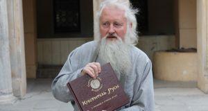 В Херсонесе презентовали книгу «Святой князь Владимир – Креститель Руси»