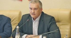 Сергей Аксёнов раскритиковал работу крымских чиновников