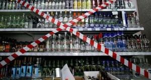 В Севастополе ужесточили продажу алкоголя