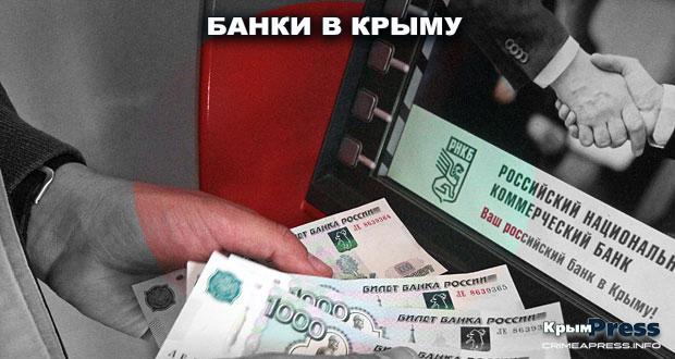 В Крыму назвали всех недобросовестных застройщиков