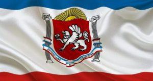 Сегодня - День Государственного Герба и Государственного Флага РК. Программа мероприятий в Симферополе
