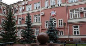 Дополнительные курсы обучения Московского государственного университета имени О.Е. Кутафина