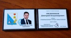 В Севастополе теперь есть первый избранный, а не назначенный губернатор