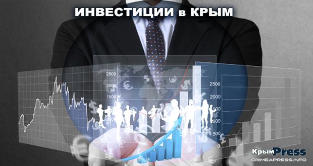 """Тюмень хочет построить в Феодосии комплекс """"Межозерье"""""""
