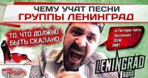 """Движение """"За безопасность"""" просит Сергея Шнурова не исполнять песню """"В Питере - пить"""""""