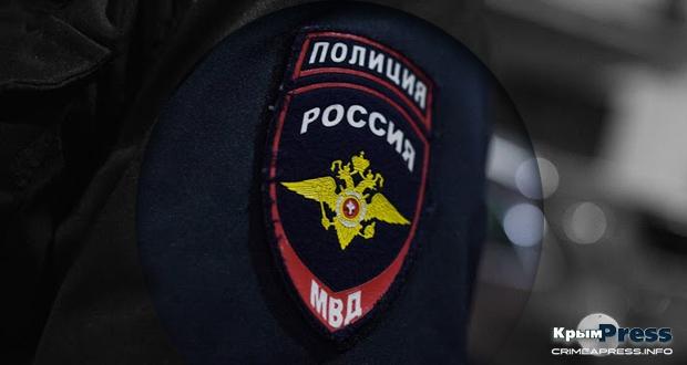 В Крыму сотрудниками полиции обнаружен и изъят склад с оружием и боеприпасами
