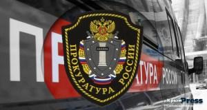 В Симферополе прокуратура направила в суд дело о взятке за ускоренное подключение к электросетям