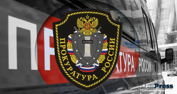 Прокуратура Крыма выявила факт подкупа чиновника
