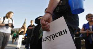 Правительство Севастополя отменило государственную аккредитацию экскурсоводов