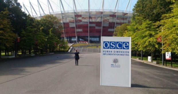 Крымскому вице-премьеру Мурадову не дали попасть на совещание ОБСЕ