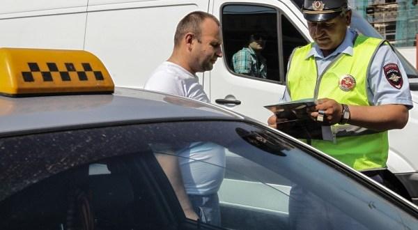 Операция «Такси» в Крыму
