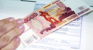 Бывшим украинским силовикам в Крыму помогут деньгами