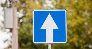 Две главные дороги в центре Симферополя сделают односторонними
