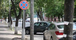 В Симферополе продолжают борьбу с пробками на дорогах