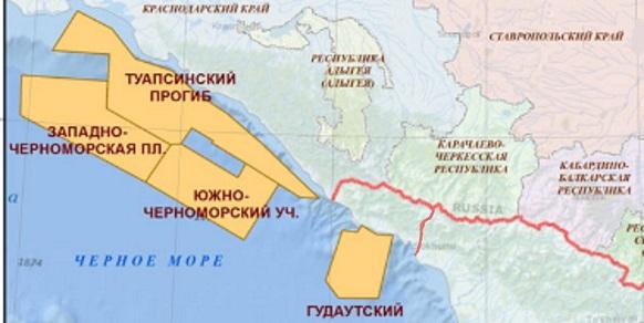 «Роснефть» навремя прекратила нефтедобычу вЧерном море