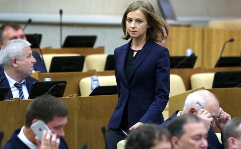 Наталья Поклонская сообщила опроверке Фондом кино снобжения деньгами «Матильды»