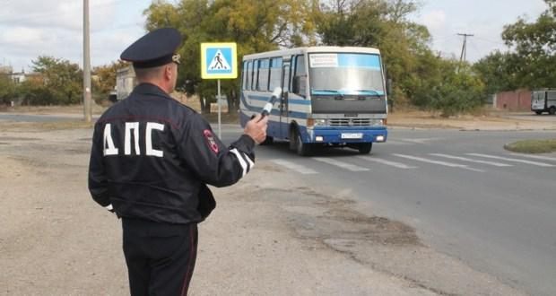 В Евпатории сотрудники полиции контролируют автобусные перевозки