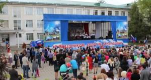 Праздник «Сердце города» в Белогорске