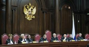 Конституционный суд РФ рассматривает жалобы на национализацию собственности в Крыму