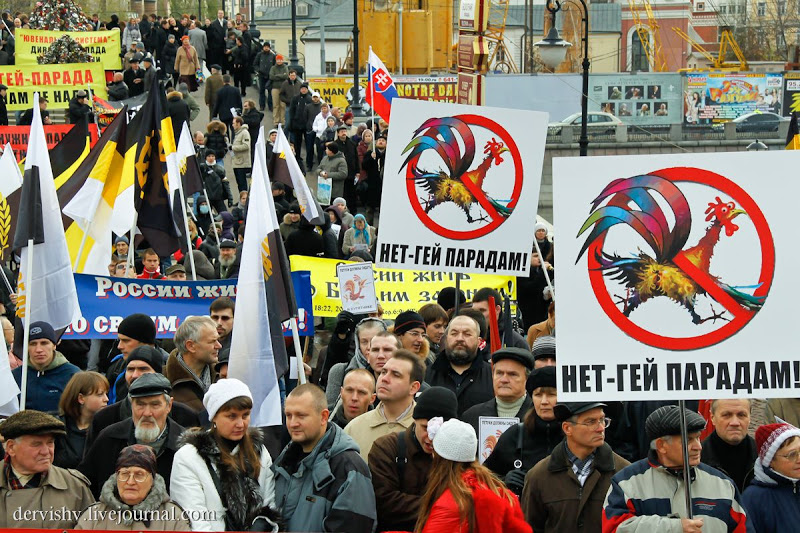 Чиновники Крыма сообщили, что гей-парадов небудет