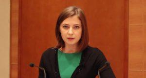 Наталья Поклонская обнародовала видеообращение к Генпрокурору РФ Юрию Чайке