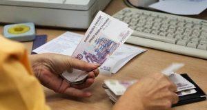 Пенсионный фонд Севастополя: о выплате пенсий и социальных выплат через банки