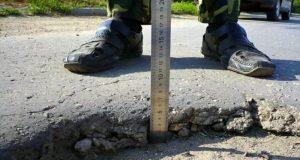 Дороги в Крыму хотят ремонтировать австрийцы