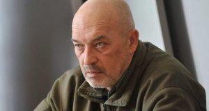 """В Киеве считают, что Крым смогут вернуть """"путём уничтожения России"""""""