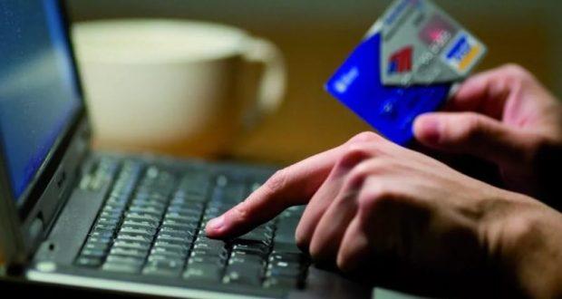 В Феодосии поймали интернет-мошенницу