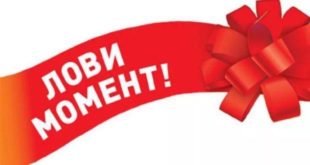 Цены на продукты в рамках акций, проводимых торговыми сетями, теперь на сайте Минпрома РК