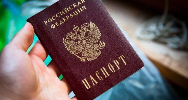 Крымчанин украл паспорт у знакомого, чтобы взять кредит. Пришлось вернуть... с листами фанеры