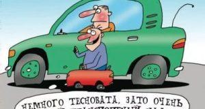 В Крыму подумывают увеличить ставку транспортного налога