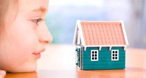 Госкомрегистр Крыма регистрирует права собственности на жильё, предназначенное для детей-сирот