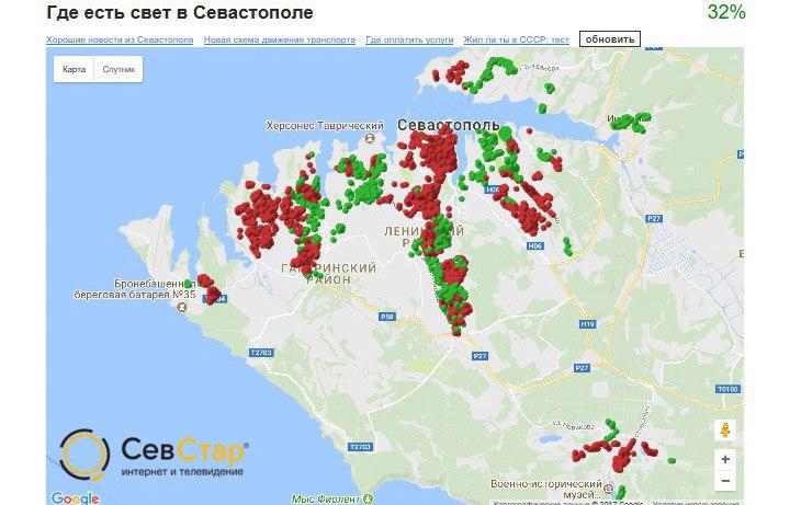 Около 600 тыс. крымчан исевастопольцев накороткий срок остались без света