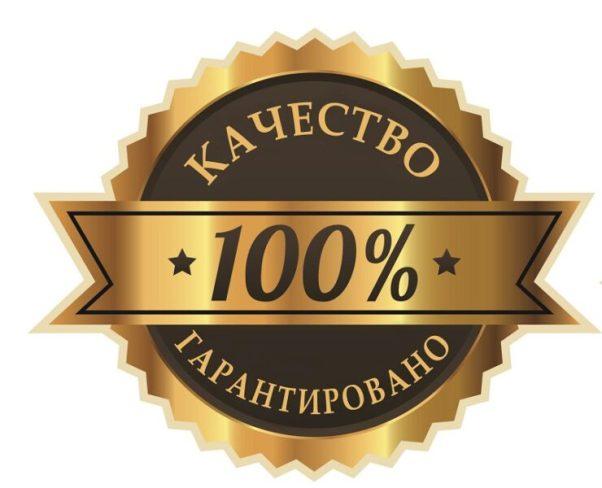 Севастопольский «Доброволец» - Знак качества. Новый проект Общественного Движения
