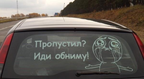 ДТП в Крыму: 16 ноября. На крымских дорогах творились чудеса...
