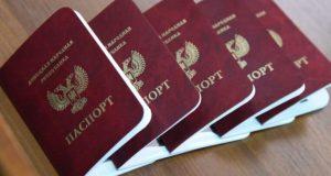 """Миграционная """"амнистия"""" для жителей Донбасса в Крыму возможна"""