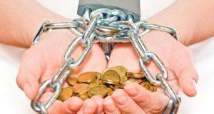Крымским юридическим лицам придется возвращать долги украинским банкам