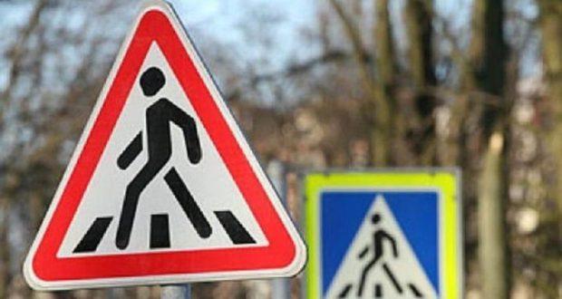 На месте трагического ДТП в Верхнесадовом под Севастополем появится светофор