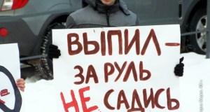 На дорогах Крыма в этом году поймали 6 тысяч пьяных за рулем