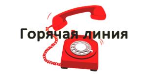 В Крыму открыта круглосуточная «горячая линия» по вопросам теплоснабжения